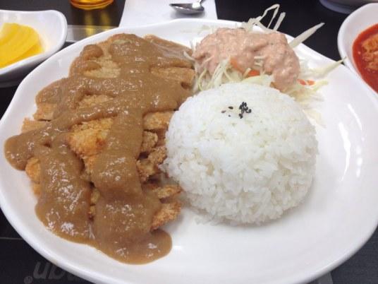 Pork Katsu, Roll.com